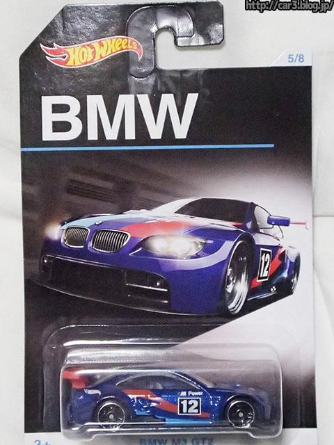 hotwheels_BMW_M3_GT2_tate