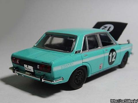 M2_Auto-Japan_1969Nissan_Bluebird_1600SSS_Sedan_13
