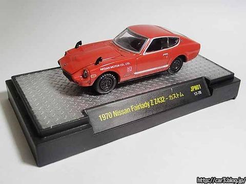 M2_Auto-Japan_1970NissanFairladyZ_Z432_Custom_20