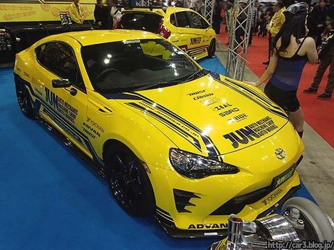 JUN_Super_Lemon_FT86_01
