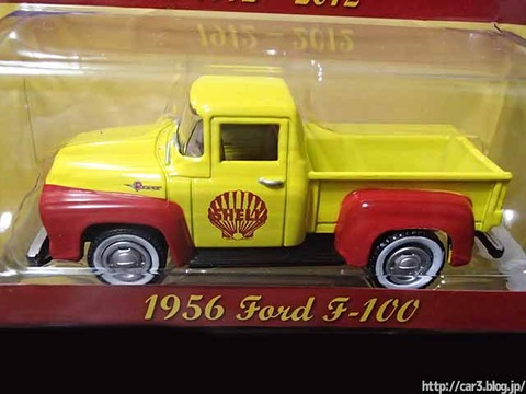 Shell_1956FORD_F-100_003