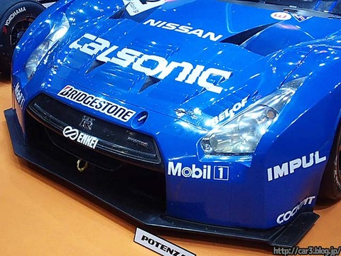 CALSONIC_IMPUL_GT-R_SUPER_GT500_2013_03
