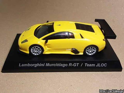 京商ランボルギーニ・ムルシエラゴR-GT_TeamJLOC_12