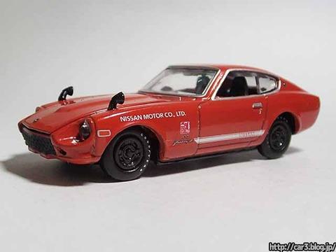 M2_Auto-Japan_1970NissanFairladyZ_Z432_Custom_01