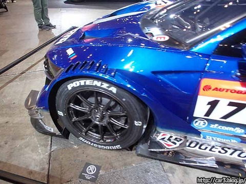 スーパーGT_GT500_KEIHIN_NSX-GT_07
