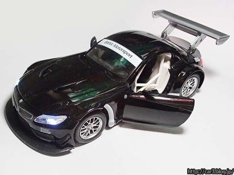 BMW_Z4_GT3_12