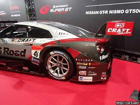 日産GT-R_NISMO_GT500_19