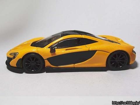McLarenP1_13