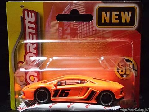 majorette_Lamborghini_Aventador_09