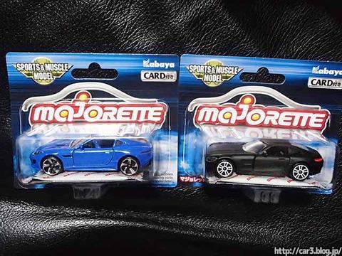 カバヤ・マジョレットミニカーのジャガーとメルセデスAMG-GT_01