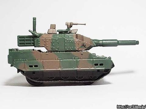 海洋堂WORLD_TANK_MUSEM陸上自衛隊編2_10式戦車_08