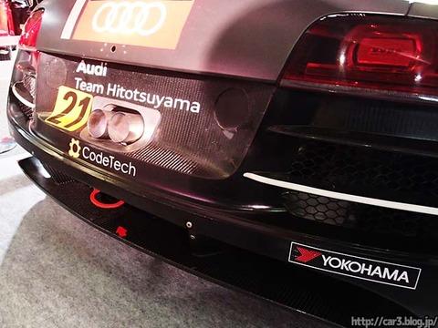 Audi_R8_LMS_ultra(Audi_Team_Hitotsuyama)_03