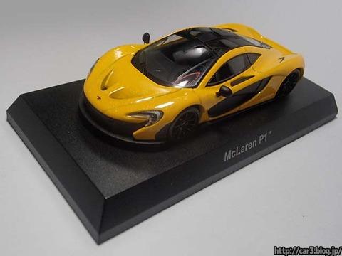 McLarenP1_01
