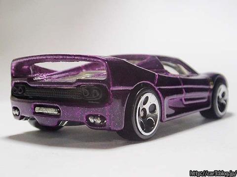 HotWheels_Ferrari_F50_04