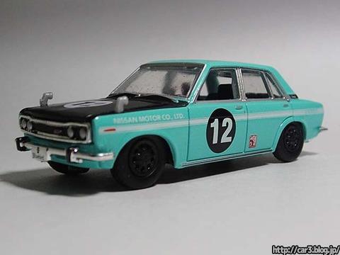 M2_Auto-Japan_1969Nissan_Bluebird_1600SSS_Sedan_01