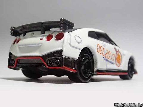 TSUTAYA限定特装版CARトップ50周年記念日産GT-R_NISMOトミカ_05
