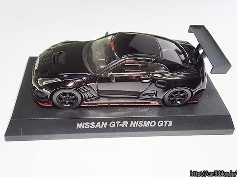kyosho_NISSAN_GT-R_NISMO_GT3_12
