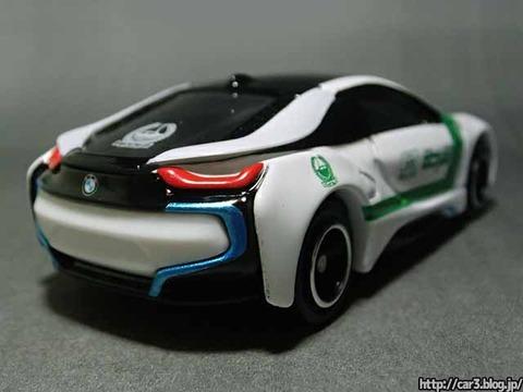 AEONイオン限定トミカ・BMW_i8ドバイ警察仕様_11