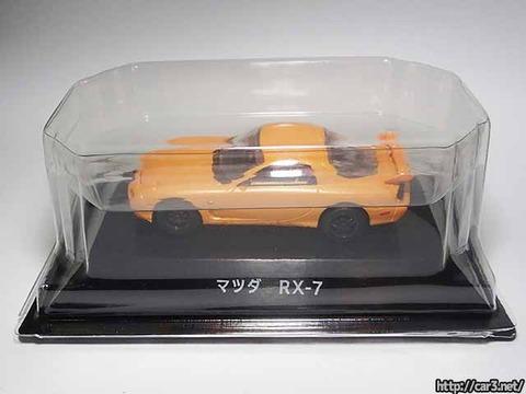 日本名車倶楽部7_RX-7_コスモ_ロータリーエンジンの敬称_F-toys_04
