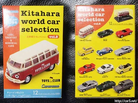 kitahara_worldcar_selection_vol2_ワーゲン・ビートル北原照久_16