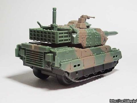 海洋堂WORLD_TANK_MUSEM陸上自衛隊編2_10式戦車_03