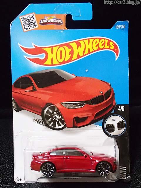 Hotwheels_BMW_M4_tate