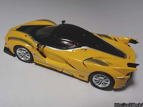 Kyosho_Ferrari_FXX_K_08