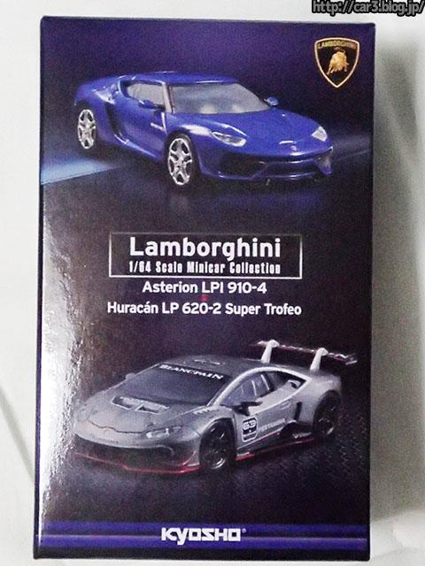 Lamborghini_Huracan_LP620-2_Super_Trofeo_tate