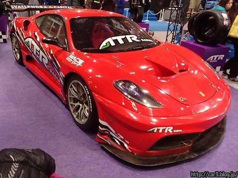 ATR_Ferrari_430_scuderia_GT3_02