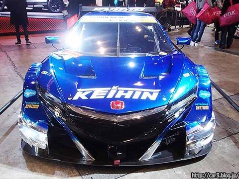 スーパーGT_GT500_KEIHIN_NSX-GT_02