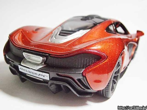 KINSMART_McLaren_P1_09