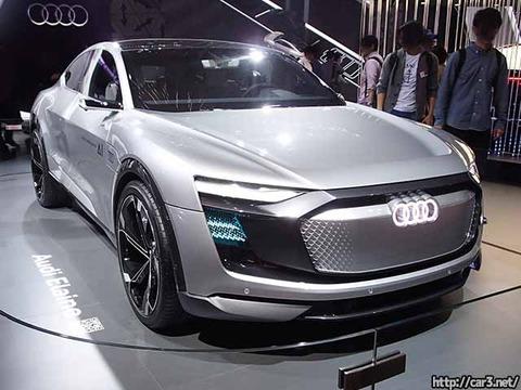 Audi_Elaine_concept_01