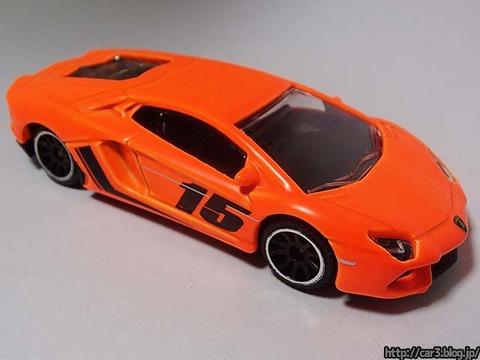 majorette_Lamborghini_Aventador_07