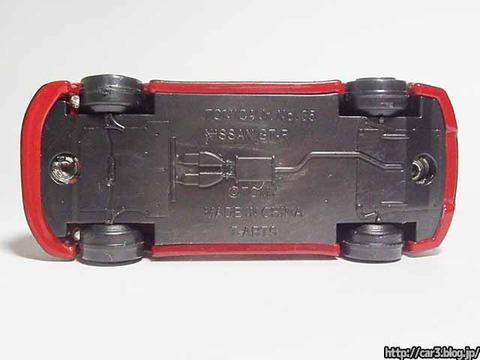 コレクション2日産R35GT-R_10