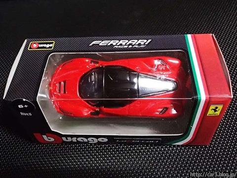 Bburago_La_Ferrari_15
