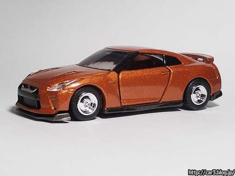 改造トミカ_日産GT-R_やり方_02